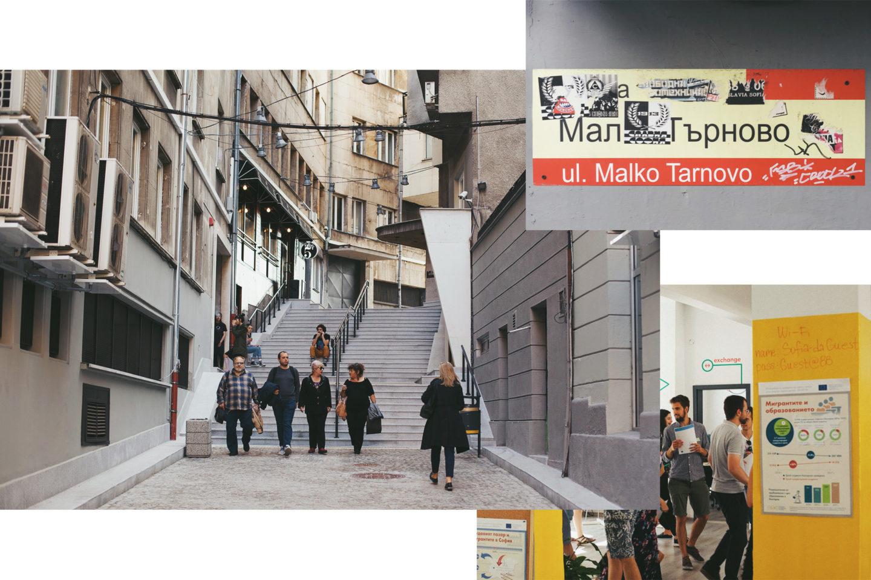 ул. Малко Търново — улица на времето